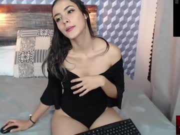 Chaturbate emily_af record video with toys