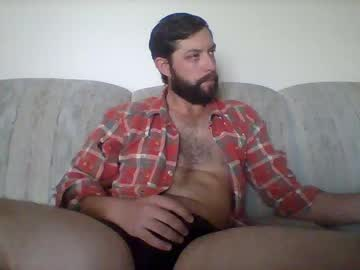 Chaturbate man878da premium show video from Chaturbate
