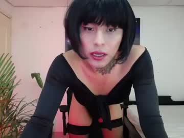 Chaturbate aiishaaajames record video with dildo from Chaturbate