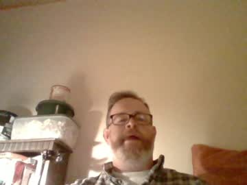Chaturbate dewsaw webcam show