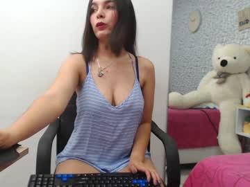 Chaturbate queenhott record public webcam video from Chaturbate.com