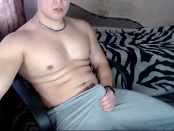 Chaturbate debell record blowjob video from Chaturbate.com