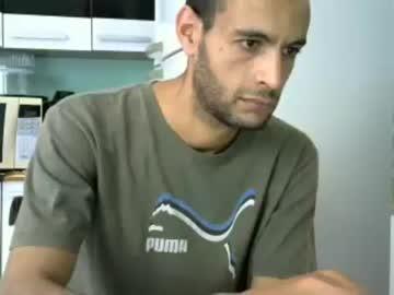 Chaturbate ronnispoto video with dildo