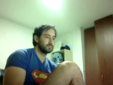 Chaturbate cool_freaky22 webcam video