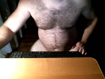 Chaturbate metios record private XXX show