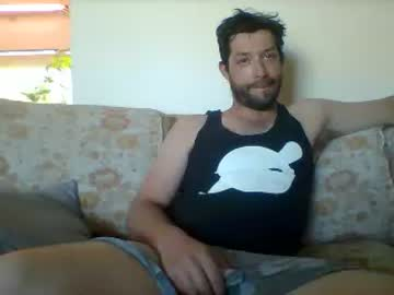 Chaturbate man878da chaturbate toying