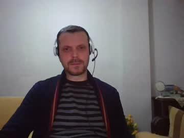 Chaturbate boranfun77 video with dildo