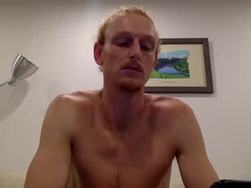 Chaturbate boats8 video with dildo