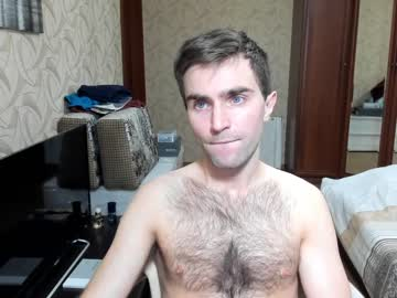 Chaturbate mikhaaaeel show with cum from Chaturbate