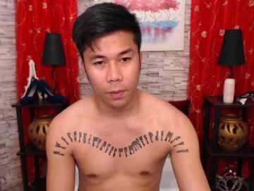Chaturbate asiancumdudex nude record