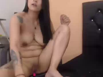 Chaturbate demonquevens record webcam video from Chaturbate.com