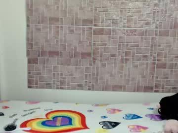 Chaturbate amelia_exotic record webcam video