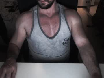 Chaturbate jay87151 private from Chaturbate