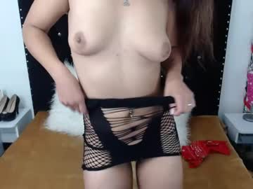 Chaturbate keisyhot_ record private show