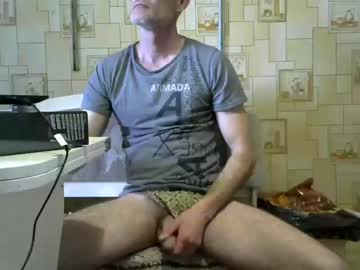 Chaturbate terrywind private show from Chaturbate
