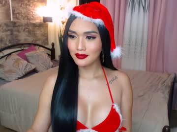 Chaturbate xgirlonfirex chaturbate private webcam