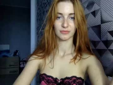 Chaturbate red_kittty dildo record