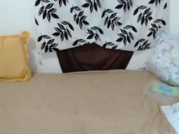 Chaturbate erikasimons1 video with toys