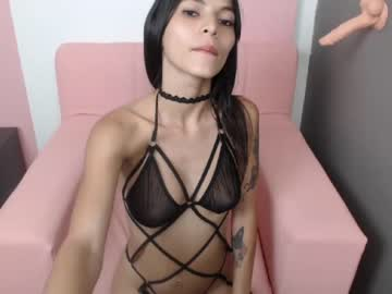 Chaturbate laura_arias record private show from Chaturbate