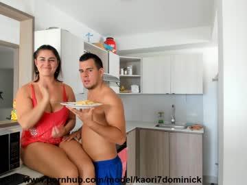 Chaturbate kaori7dominick private sex show