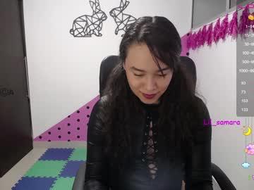 Chaturbate lil_samara private sex video