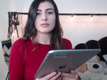 Chaturbate ahribluff private webcam from Chaturbate