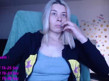 Chaturbate anna_ana record webcam video