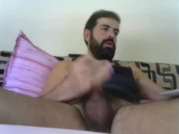Chaturbate geoarp1 record private show from Chaturbate