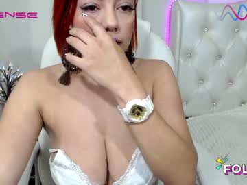 Chaturbate catiusca_duperly blowjob show