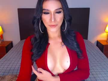 Chaturbate sweetxxmaxine public show video from Chaturbate.com