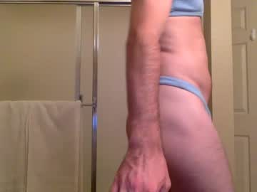 Chaturbate sissygirly3045 toying record