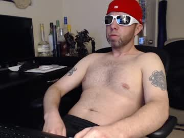 Chaturbate mystinkypinky private sex show from Chaturbate.com