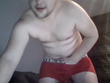 Chaturbate dylan19877 webcam video from Chaturbate.com