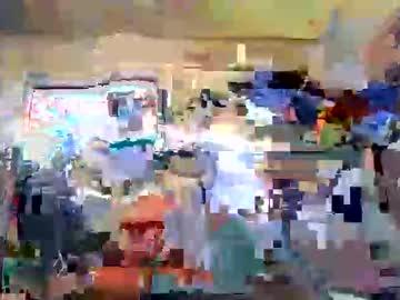 Chaturbate famuoslyf private webcam