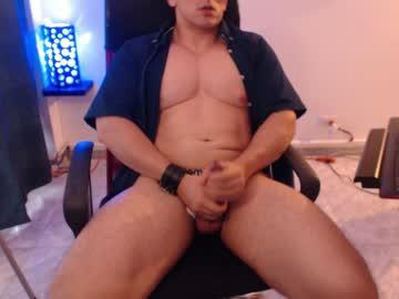 Chaturbate masked_bodybuilder private webcam