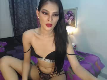 Chaturbate ruby_ts record private show from Chaturbate