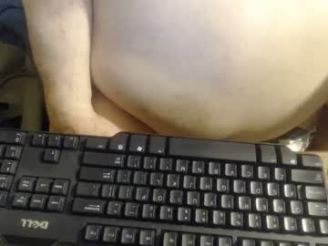 Chaturbate armystrongr record show with cum