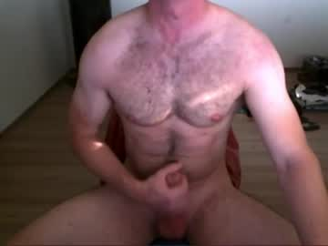 Chaturbate readytoplay89 record private show video