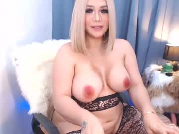 Chaturbate urdreamgirltsxx private show