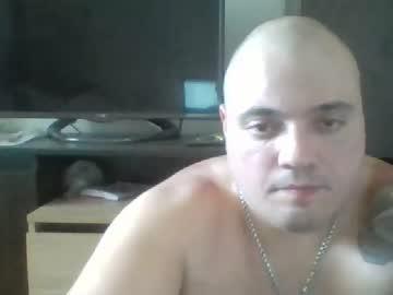 Chaturbate sharik07 private XXX video