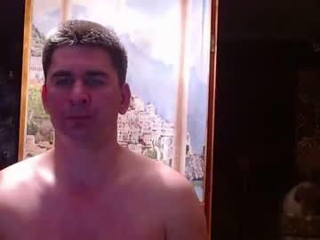 Chaturbate cutiehairydick private sex video